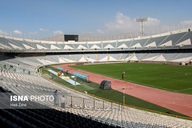 مدیریت استادیوم آزادی تغییر می نماید؟