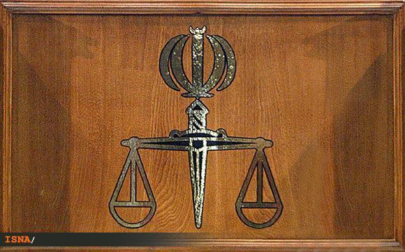 شروع چهارمین جلسه دادگاه شرکت دومان توکان