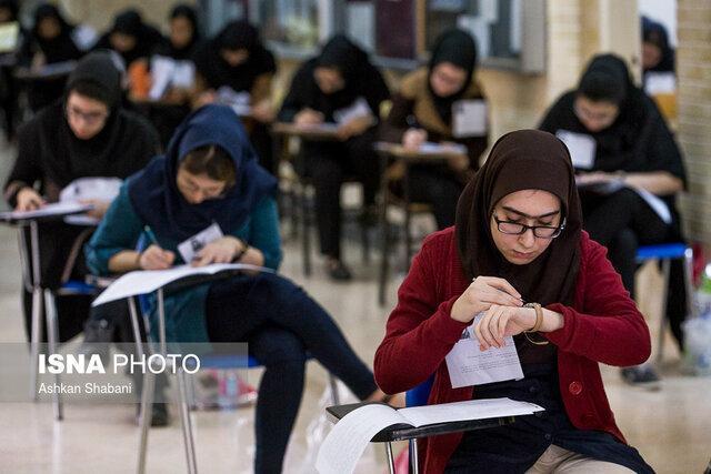 جزییات پذیرش دانشجوی کاردانی بر اساس سوابق تحصیلی اعلام شد