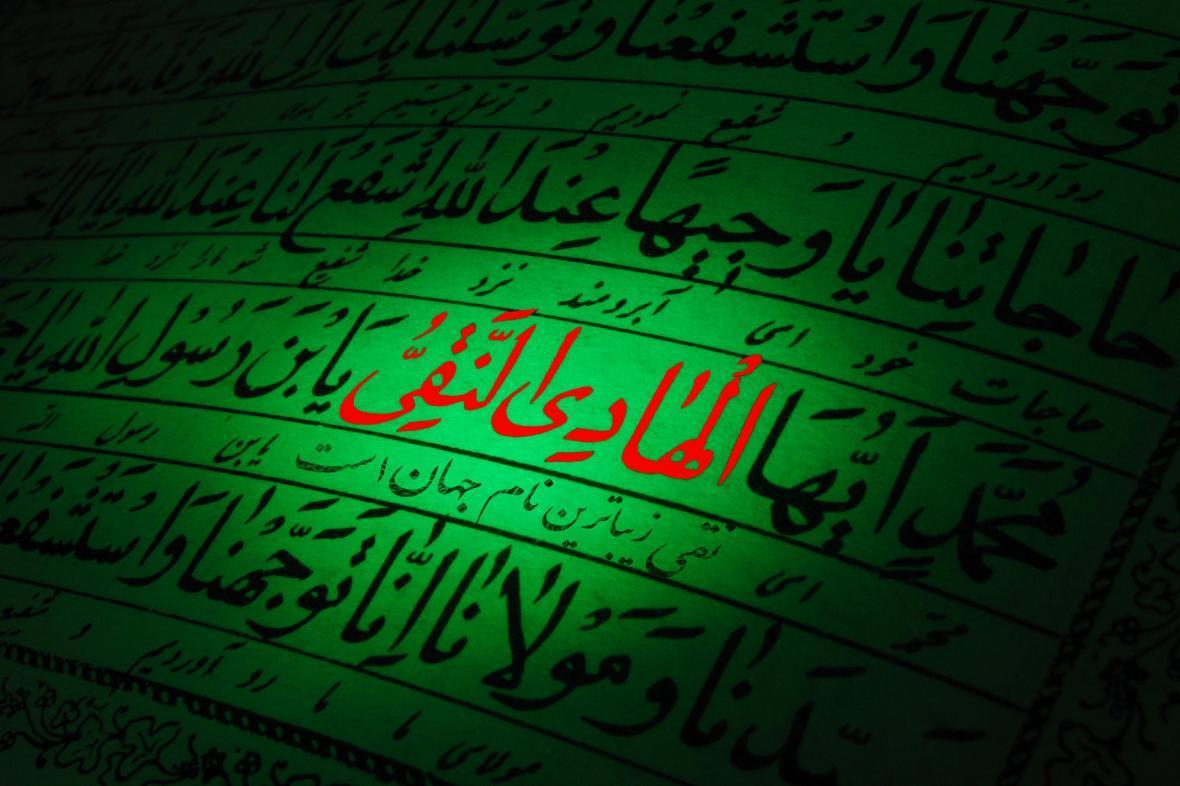 سخن امام هادی (ع) درباره انقلاب بزرگ حضرت مهدی (عج) در زمین
