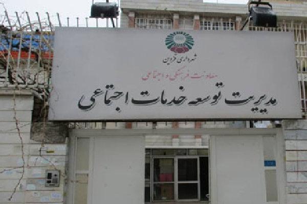 گرمخانه شهرداری قزوین میزبان افراد بی خانمان است