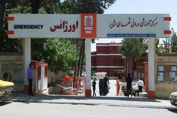4 اتاق عمل جدید بیمارستان شهدای عشایر خرم آباد افتتاح شد