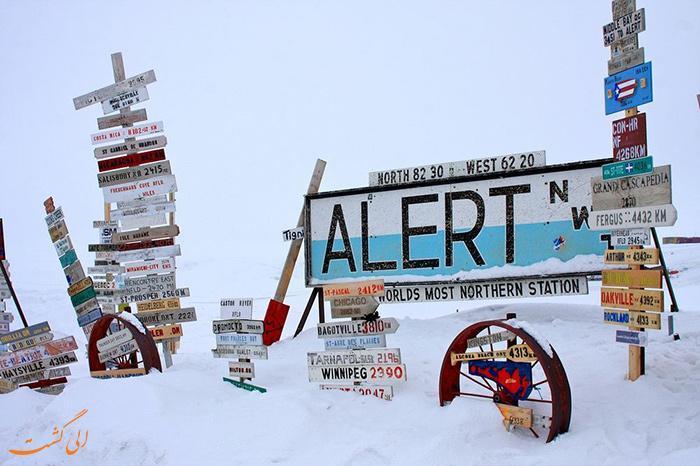 شمالی ترین سکونتگاه دنیا در کانادا