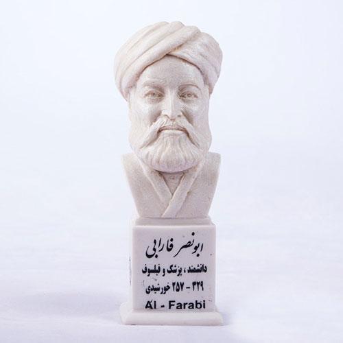 فارابی هم ایرانی نیست؟!