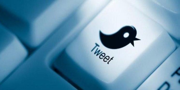 توییتر پیغام های توهین آمیز را مخفی می نماید