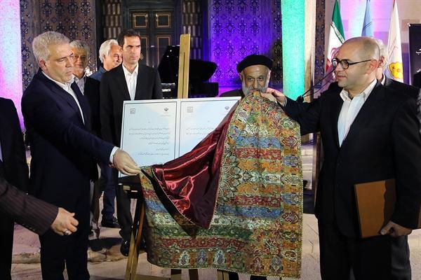 مونسان از لوح ثبت جهانی هنر ساختن و نواختن کمانچه و ثبت ملی مکتب پیانوی ایرانی رونمایی کرد