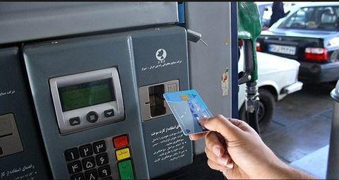 شهروندان تهرانی برای دریافت کارت سوخت به این مراکز مراجعه نمایند