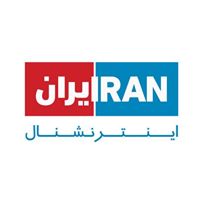 نسبت فعالان سیاسی داخل نظام با شبکه ایران اینترنشنال چیست؟