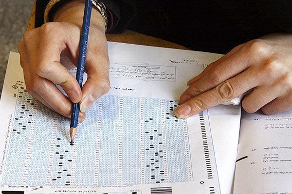اعلام آمار ثبت نام دوره مهندسی کارشناسی حرفه ای علمی کاربردی