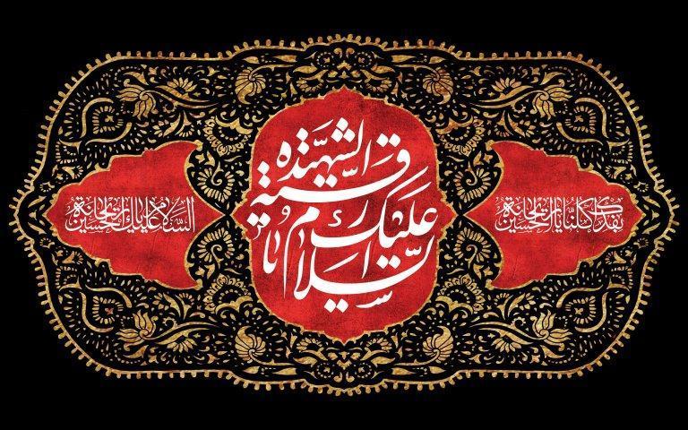 روز پنجم صفر؛ شهادت حضرت رقیه(س) در خرابه های شام