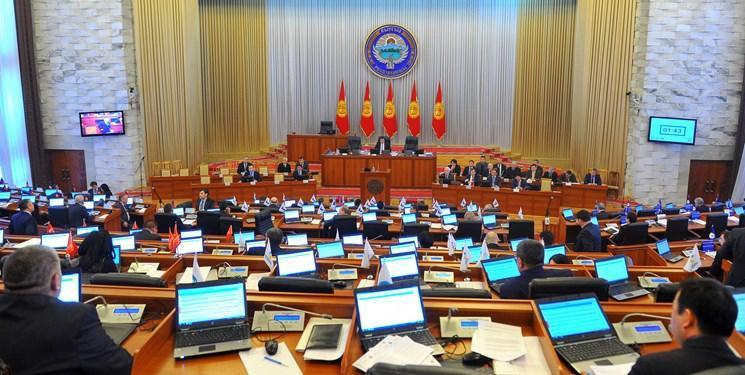 نگرانی مجلس قرقیزستان از فعالیت سازمان های افراطی در این کشور