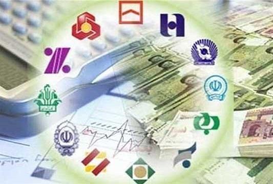 ربوی بودن بانک ها به زودی قانونی می شود؟