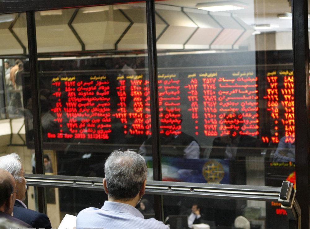 ریزش 2500 و احدی شاخص بورس تهران