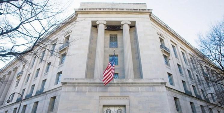 آمریکا یک تاجر ایرانی را به اتهام نقض تحریم ها به 4 سال زندان محکوم کرد