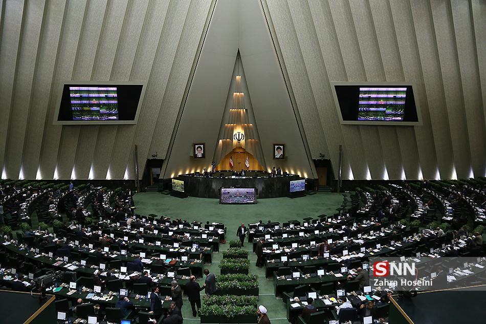 مخالفت مجلس با قانونی شدن تشکیل شورایاری ها