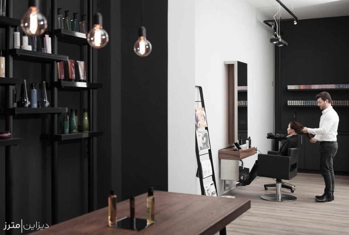 آرایشگاهی با طراحی داخلی مدرن و مینیمال