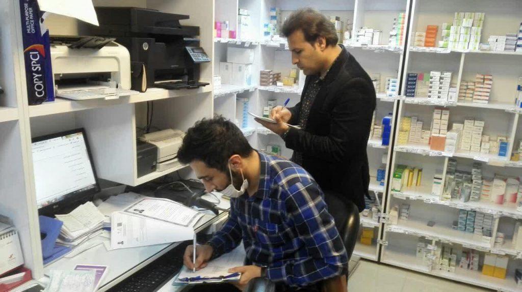 بازرسی مستمر از داروخانه ها و بازار در شهرستان بناب