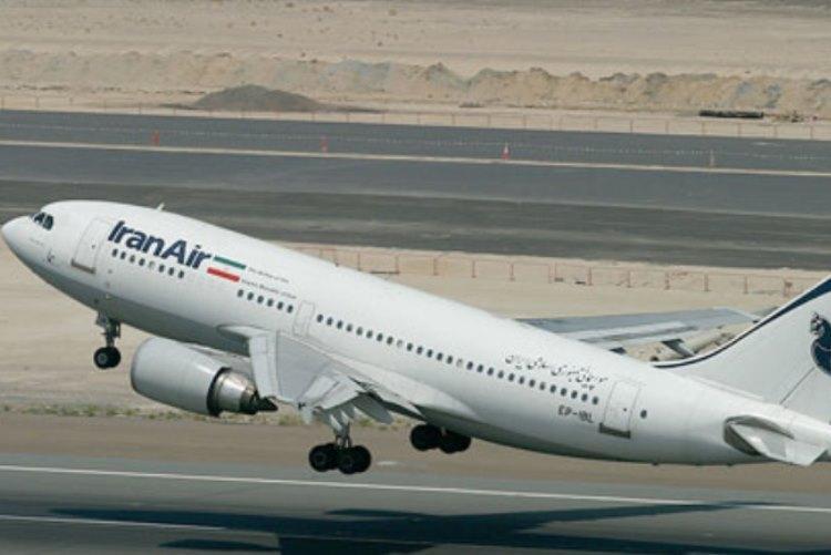از سرگیری پرواز بوشهر- اصفهان