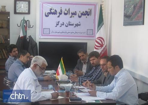 عضویت 3345 نفر در انجمن های میراث فرهنگی خراسان رضوی