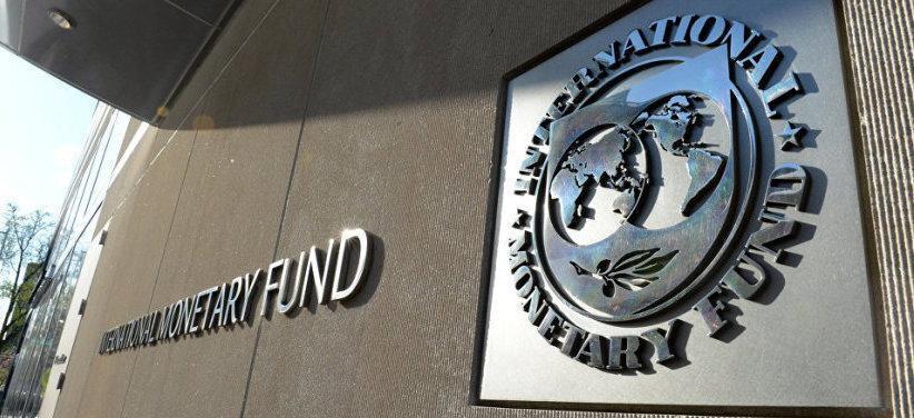 2 تصویر متضاد از آینده اقتصاد ایران ، کدام راست می گویند؛ بانک مرکزی یا صندوق بین المللی پول؟