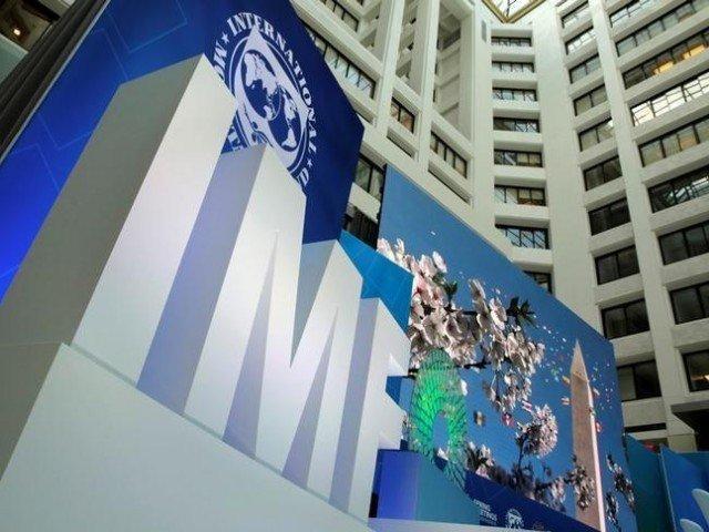 ایران؛ نایب رییس اول گروه 24 صندوق بین المللی پول شد