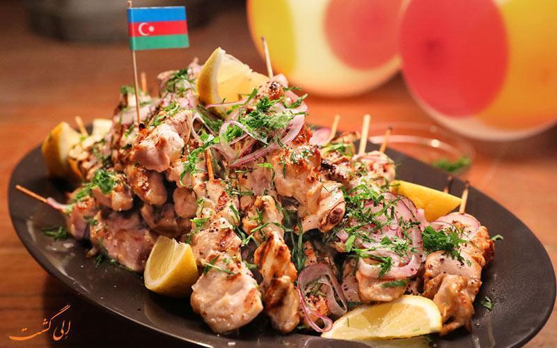 آشنایی با غذاهای سنتی کشور آذربایجان