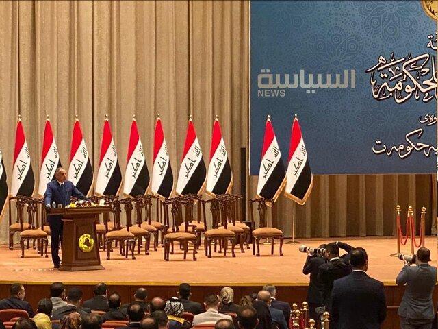 الکاظمی نخست وزیر عراق شد،کابینه رای اعتماد گرفت