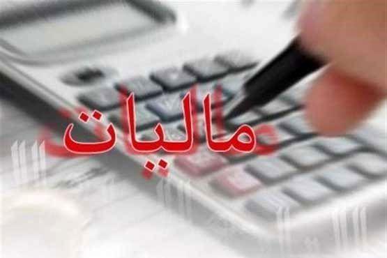 شرایط بخشودگی جرائم مالیاتی تشریح شد
