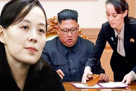 خواهر کیم جونگ اون در جهت قدرت