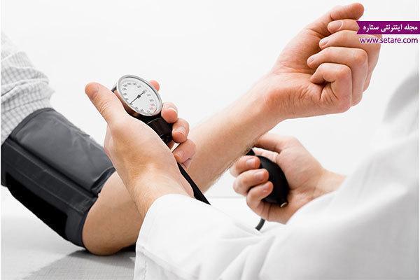 درمان خانگی فشار خون بالا (درمان فشار خون بالا با طب سنتی)
