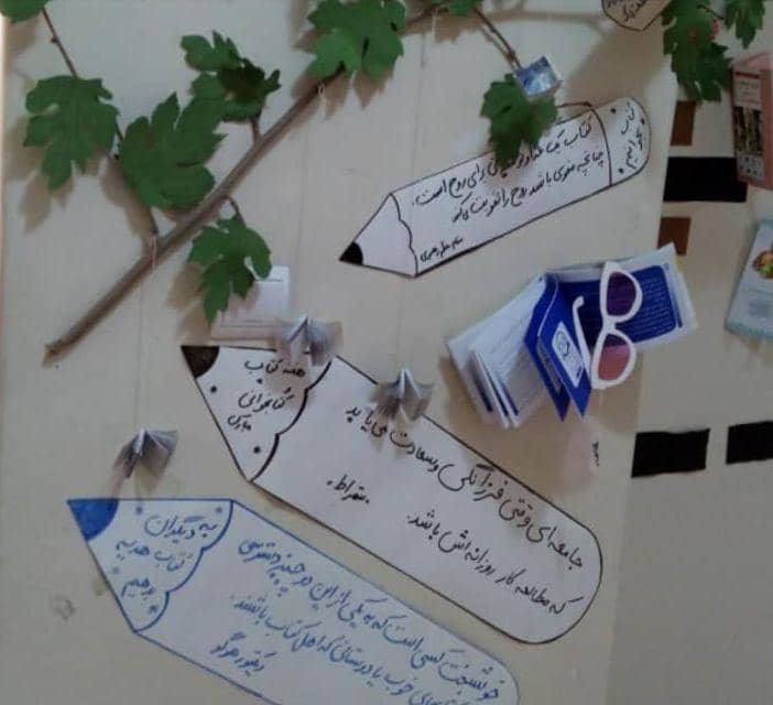 دانایی و مانایی در قلب طهران با هفته کتاب و کتاب خوانی