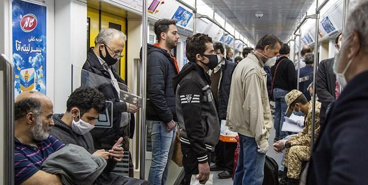ریشه تفکر گرانی بلیت مترو کجاست ؟