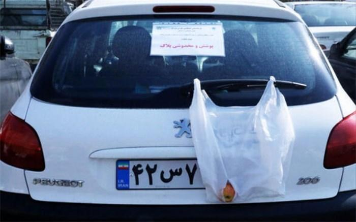 برخورد جدی پلیس با خودروهای پلاک مخدوش
