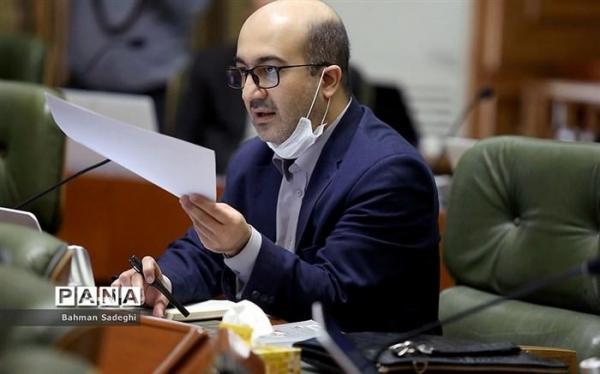 انتقاد اعطا به اجرا نشدن مصوبه ساماندهی مشاغل سیار و بی کانون شهر تهران