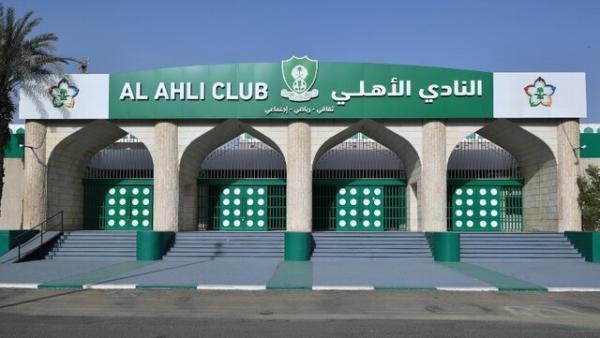 اعتراض رسمی الاهلی به AFC علیه استقلال