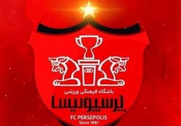 موافقت کنفدراسیون فوتبال آسیا با ارسال گراندز شکایت باشگاه گوا از پرسپولیس